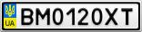 Номерной знак - BM0120XT