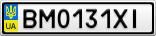 Номерной знак - BM0131XI