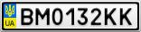 Номерной знак - BM0132KK