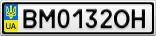 Номерной знак - BM0132OH