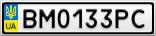 Номерной знак - BM0133PC