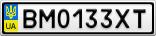 Номерной знак - BM0133XT