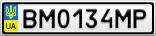 Номерной знак - BM0134MP