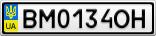 Номерной знак - BM0134OH