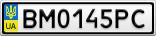 Номерной знак - BM0145PC
