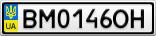 Номерной знак - BM0146OH