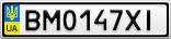 Номерной знак - BM0147XI