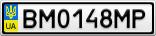 Номерной знак - BM0148MP