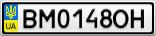 Номерной знак - BM0148OH