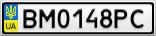 Номерной знак - BM0148PC