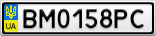 Номерной знак - BM0158PC