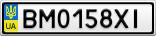Номерной знак - BM0158XI