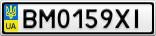 Номерной знак - BM0159XI