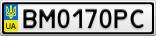 Номерной знак - BM0170PC