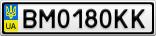 Номерной знак - BM0180KK