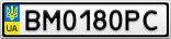 Номерной знак - BM0180PC