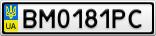 Номерной знак - BM0181PC