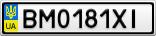 Номерной знак - BM0181XI