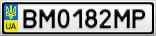 Номерной знак - BM0182MP