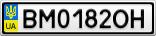 Номерной знак - BM0182OH