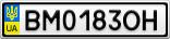 Номерной знак - BM0183OH