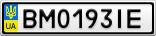 Номерной знак - BM0193IE