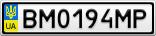 Номерной знак - BM0194MP