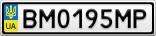 Номерной знак - BM0195MP