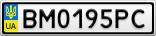 Номерной знак - BM0195PC