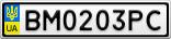 Номерной знак - BM0203PC