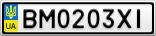 Номерной знак - BM0203XI
