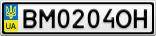 Номерной знак - BM0204OH