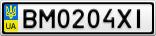 Номерной знак - BM0204XI
