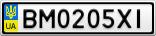 Номерной знак - BM0205XI