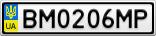 Номерной знак - BM0206MP