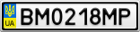 Номерной знак - BM0218MP