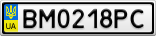 Номерной знак - BM0218PC