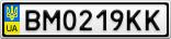 Номерной знак - BM0219KK