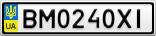 Номерной знак - BM0240XI