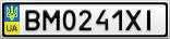 Номерной знак - BM0241XI
