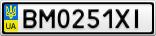 Номерной знак - BM0251XI