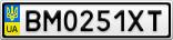 Номерной знак - BM0251XT