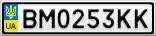 Номерной знак - BM0253KK