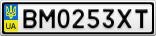 Номерной знак - BM0253XT