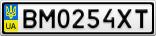 Номерной знак - BM0254XT