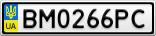 Номерной знак - BM0266PC
