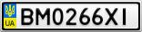 Номерной знак - BM0266XI