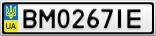 Номерной знак - BM0267IE