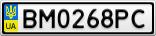 Номерной знак - BM0268PC