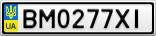 Номерной знак - BM0277XI